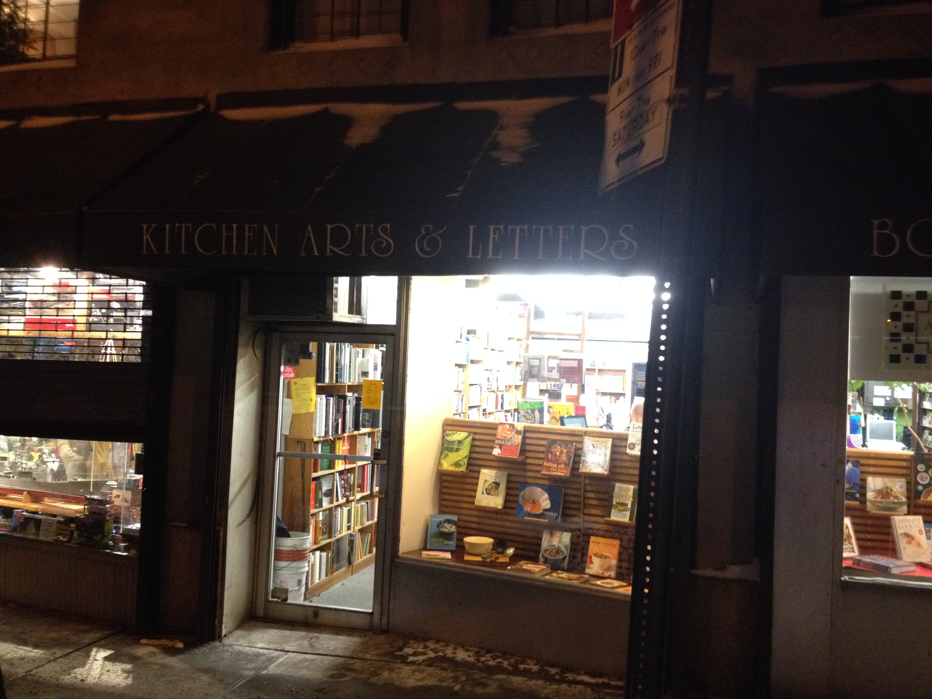 Cookbook Stores in NYC   Urbanfoodguy